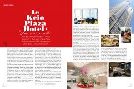 LE KEIO PLAZA HOTEL