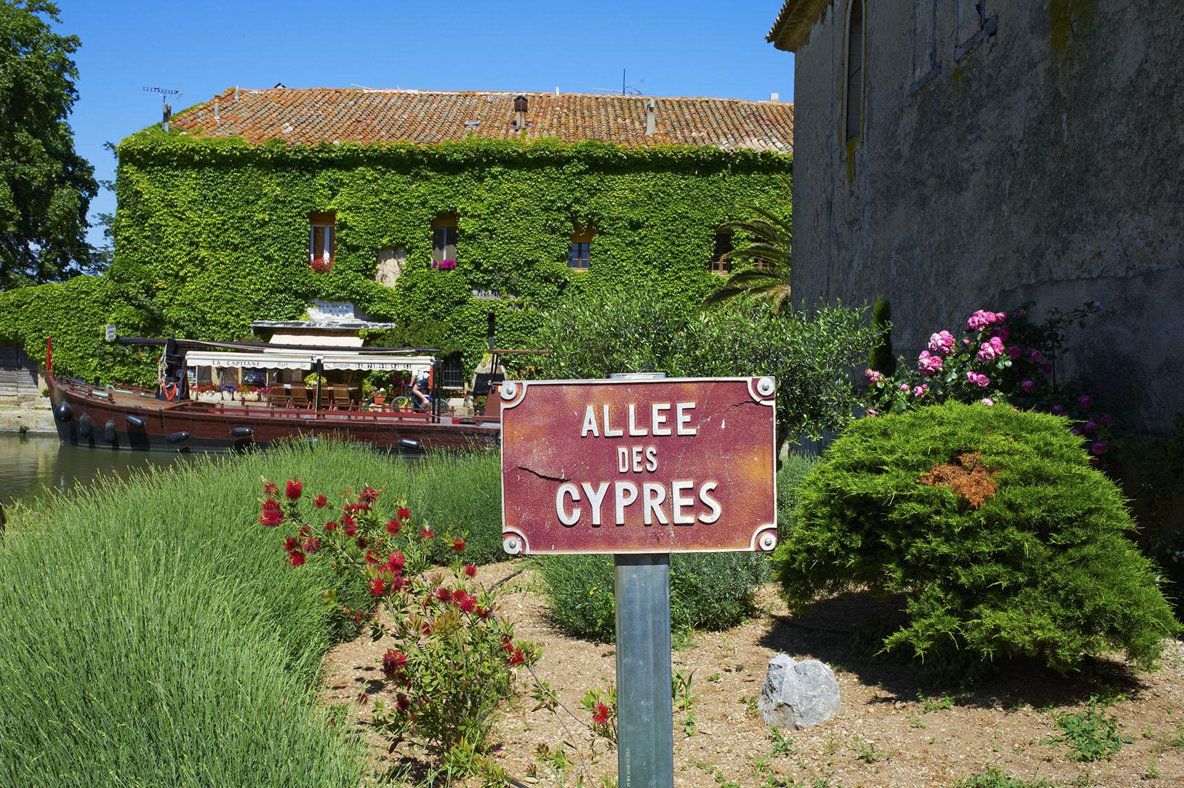 France, Languedoc-Roussillon, Aude (11), city of Le Somail, Canal du Midi, river harbour