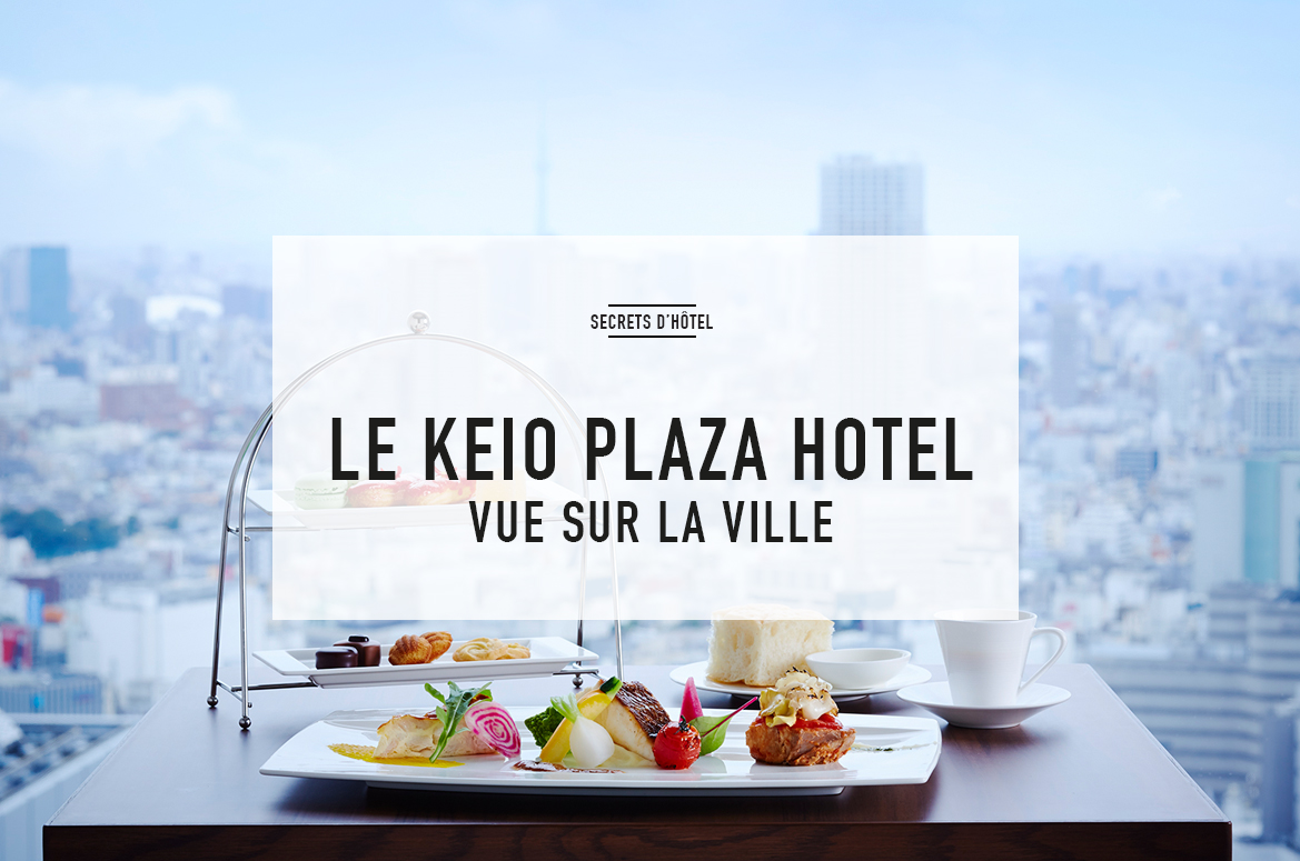 KEIO-PLAZA-HOTEL2