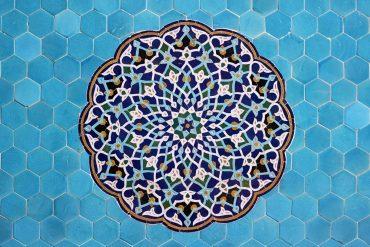 N°14 – Iran, Poésies Persanes