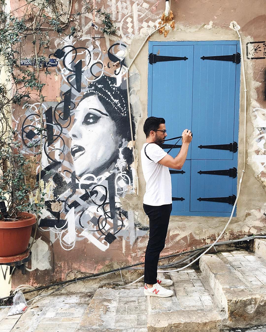 gemmayzeh-graffiti Fayrouz
