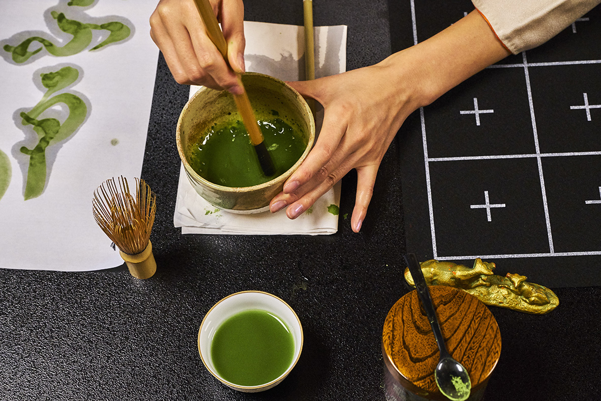 Japan, Matcha green tea calligraphy by the artist Shoran