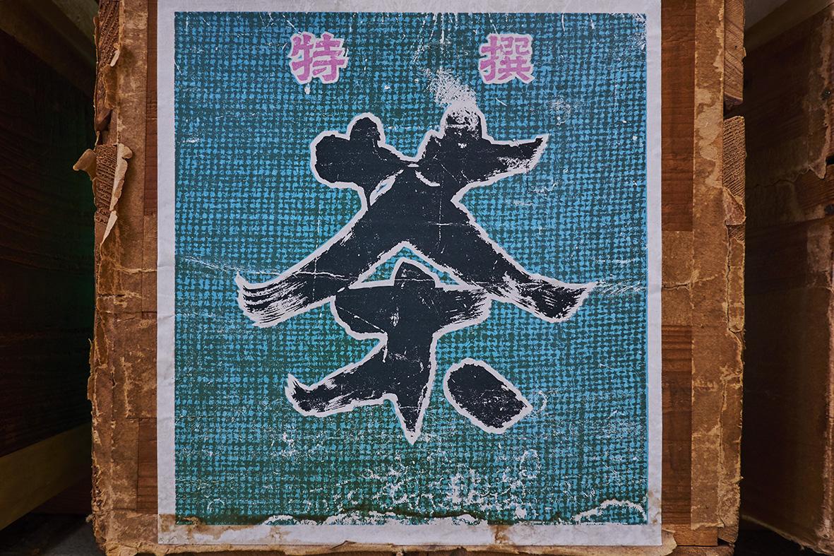 Japan, Honshu, Shizuoka, tea shop, tea box