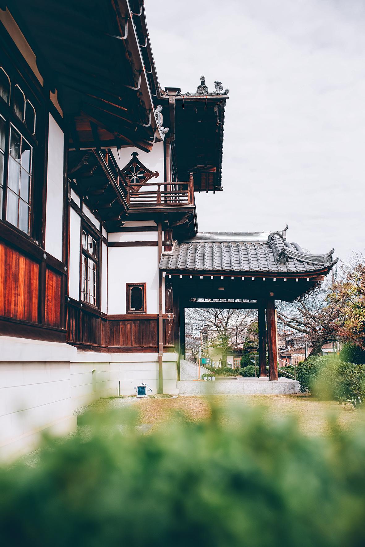 Architecture Imaicho 2, Nara