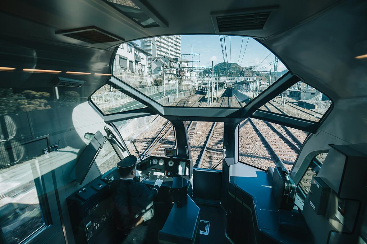 Kintetsu Express