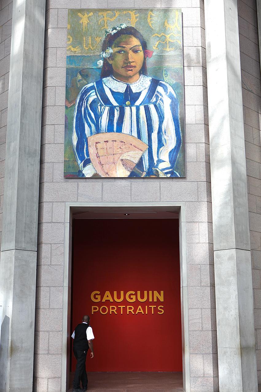 musee OTT.