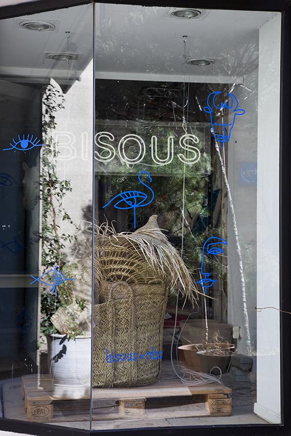 Arles-Bisou-IMG_7053
